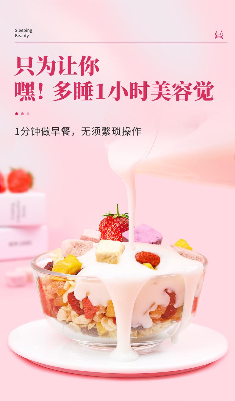 优佳 水果酸奶果粒燕麦片 400g 开袋即食代餐坚果谷物 图5