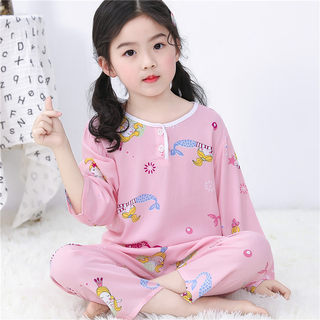 Summer cotton silk children's pajamas suit thin section girls cotton silk pure cotton spring and autumn parent-child clothing home service baby