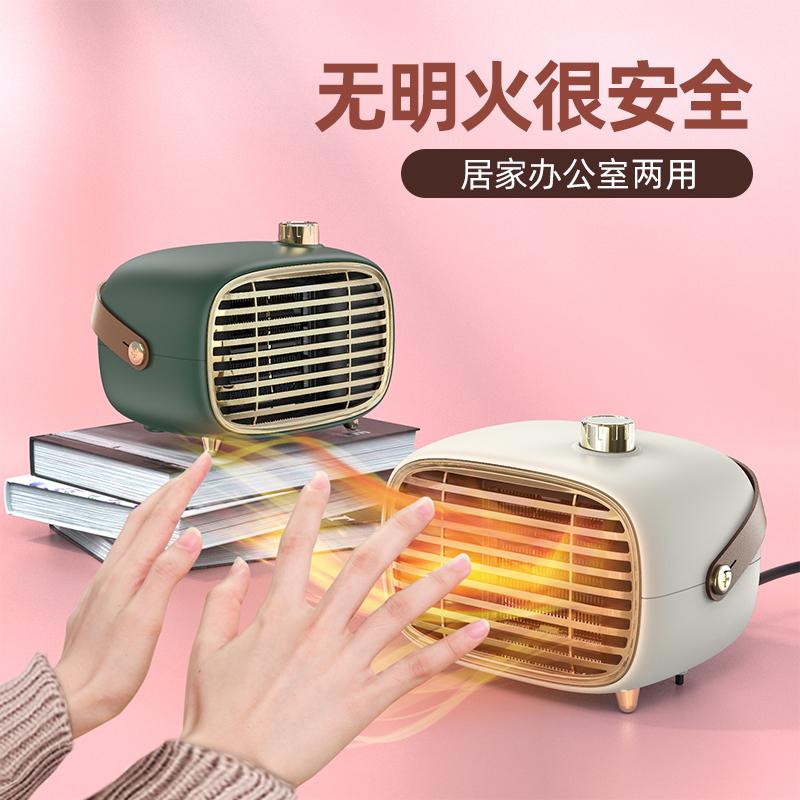 日本slub迷你暖风机小型取暖器家用卧室速热办公室桌面冷风热风俩用暖风机学生宿舍便携电暖扇烤火炉节能省电
