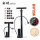 Inflator, bicycle, high pressure portable small family bicycle, electric battery car, basketball trachea inflator
