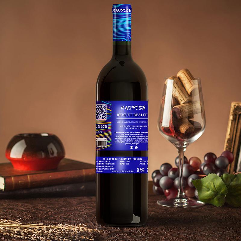 法国进口 Maurice 墨菲斯 幻醒干红葡萄酒 750mL*2瓶 双重优惠折后¥59包邮 赠海马刀
