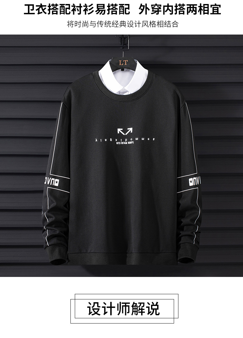 Wei yi men's spring and autumn round-neck casual top Korean version of the trend youth 2020 new coat hooded long-sleeved t-shirt 48 Online shopping Bangladesh