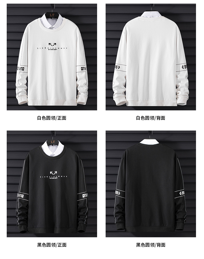 Wei yi men's spring and autumn round-neck casual top Korean version of the trend youth 2020 new coat hooded long-sleeved t-shirt 52 Online shopping Bangladesh