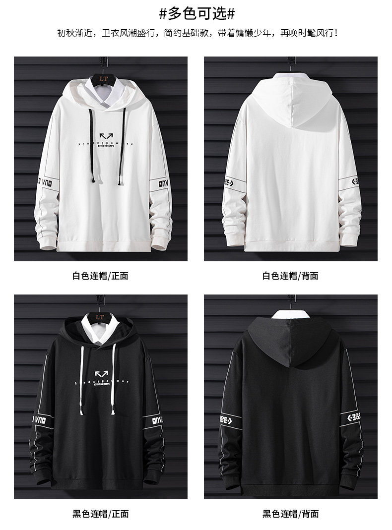 Wei yi men's spring and autumn round-neck casual top Korean version of the trend youth 2020 new coat hooded long-sleeved t-shirt 51 Online shopping Bangladesh