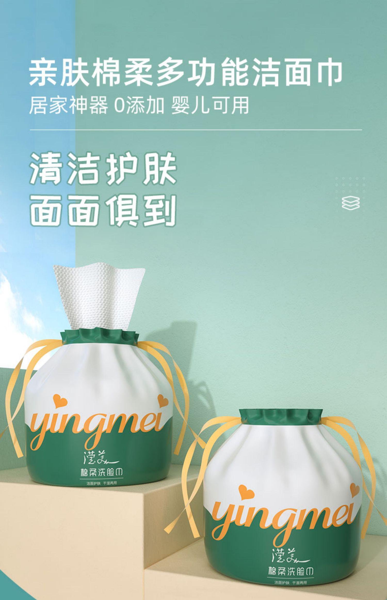 李JQ推荐纯棉洁面巾桶式洗脸巾*3包
