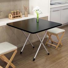 居家日用折叠桌吃饭桌子家用卧室宿舍
