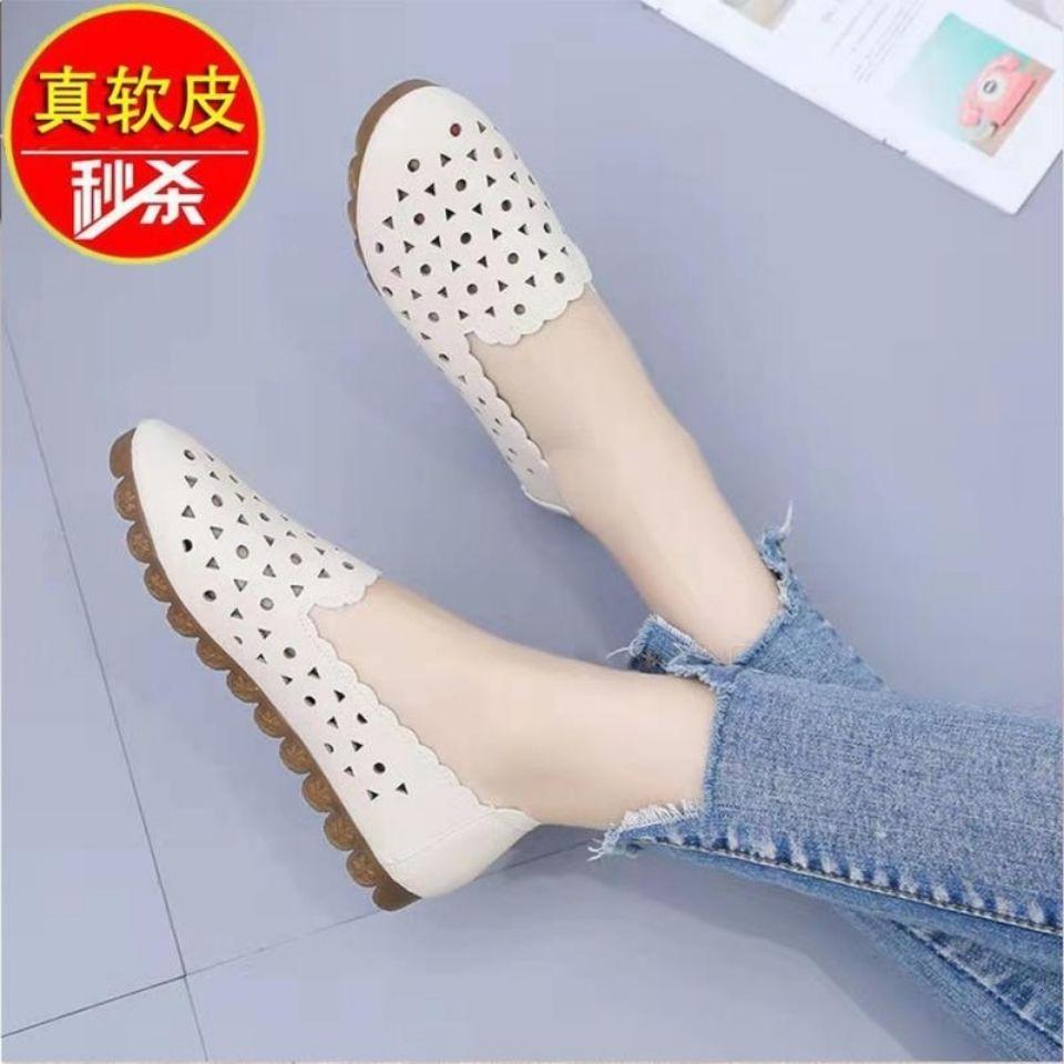 镂空透气豆豆鞋女英伦风夏季百搭浅口单鞋