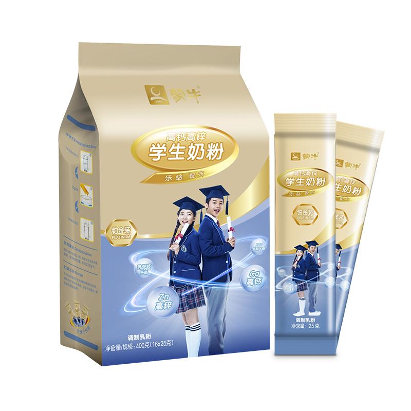 【蒙牛】高钙高锌金装学生奶粉400g