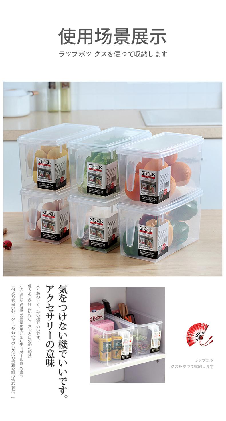 聪拓 厨房冰箱收纳盒 5L 图12
