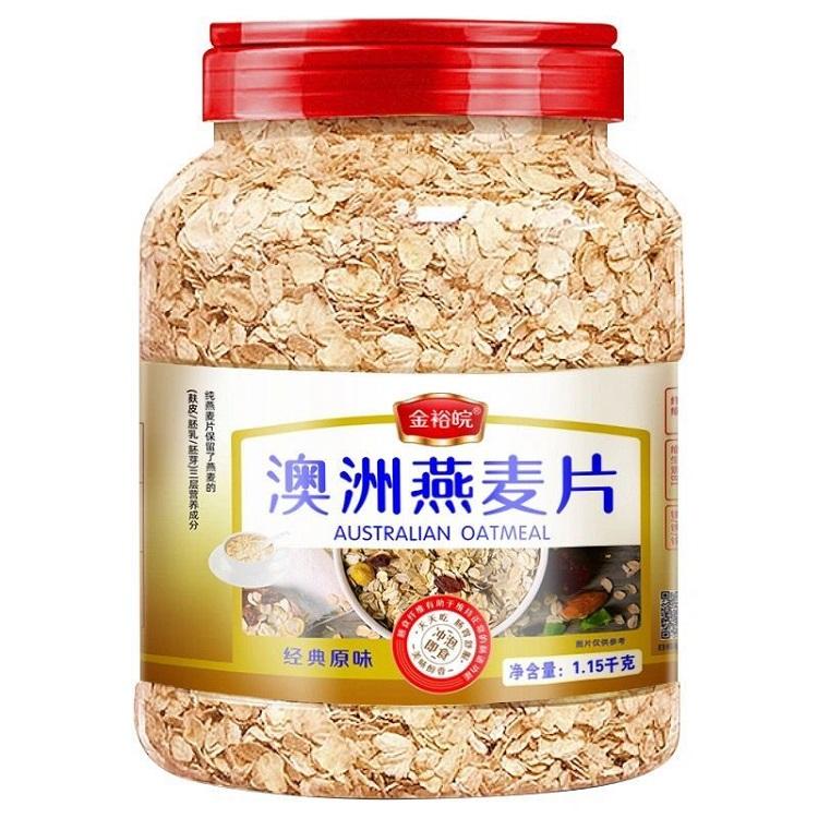 金裕皖澳洲进口燕麦片即食免煮原麦无蔗糖价格/优惠_券后20.9元包邮