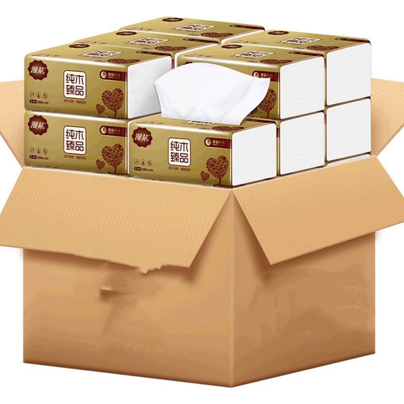 居家日用纸巾原木抽纸40包家用抽纸整箱餐