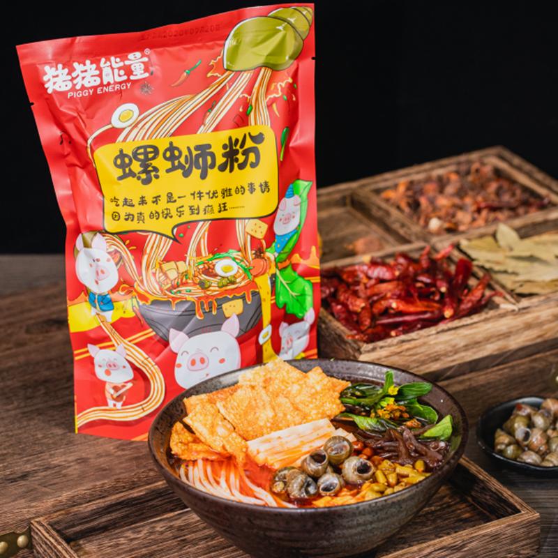 【300g*3袋】猪猪能量广西柳州螺蛳粉