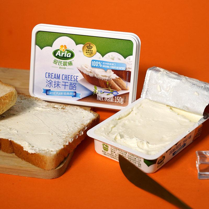 欧洲进口 Arla 爱氏晨曦 涂抹干酪奶酪 150g*2盒 双重优惠折后¥23.9包邮