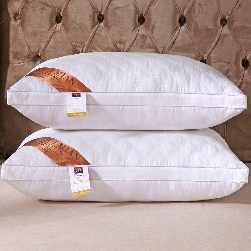 枕头单人双人护颈椎枕芯一对装家用酒店低枕
