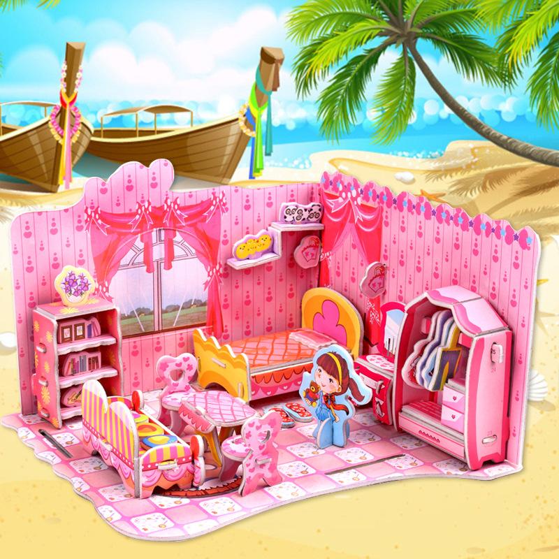 白卡3d拼图立体模型房子 幼儿园儿童手工diy拼装插玩具卧室装饰
