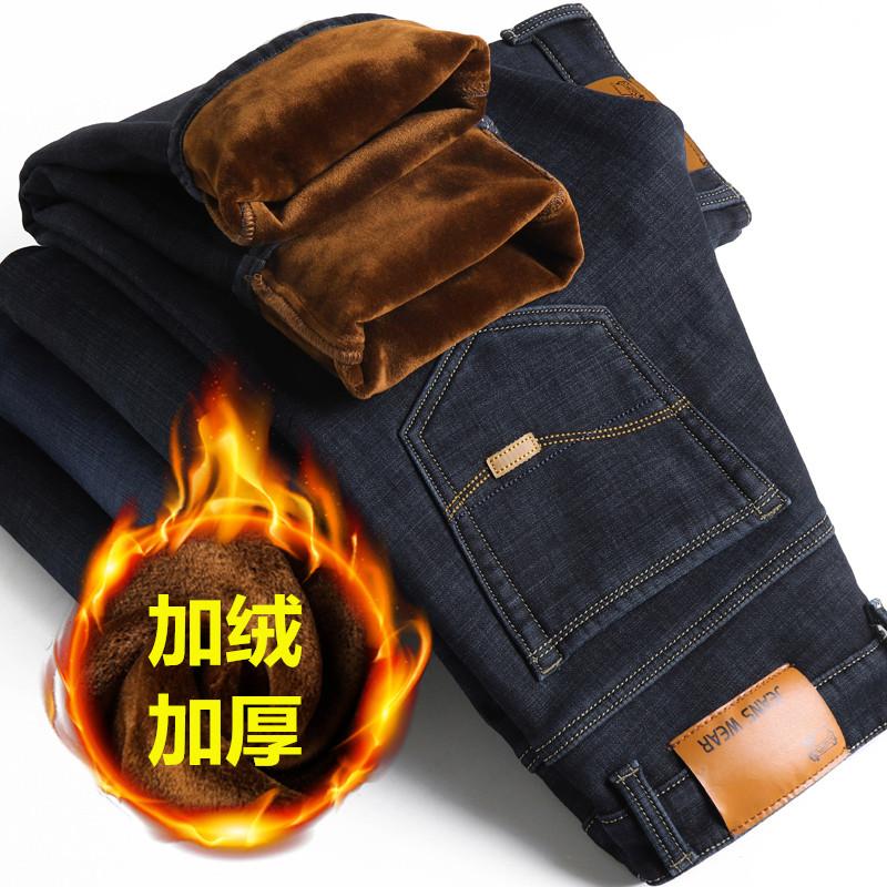 长裤子男士牛仔裤潮流宽松秋冬款休闲加厚修身直筒冬季加绒保暖