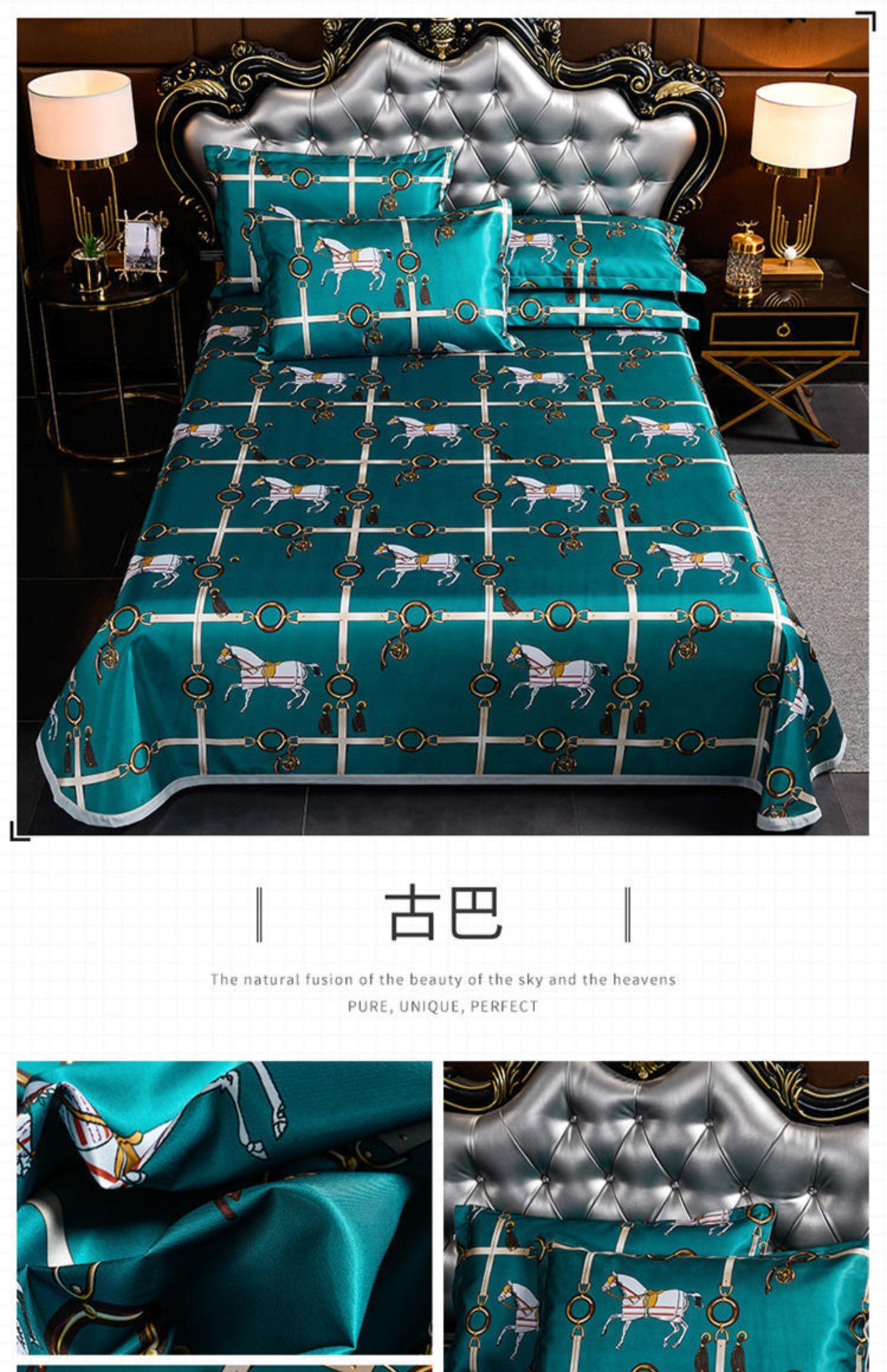 凉席冰丝席三件套床单双人家用折叠空调软席