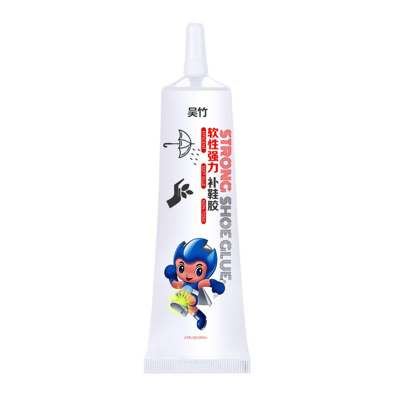 【居家必备】吴竹强力专用补鞋胶水60ml