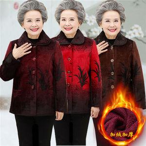 老年女装秋冬装仿貂毛外套506070岁奶奶装加绒加厚保暖妈妈小棉衣