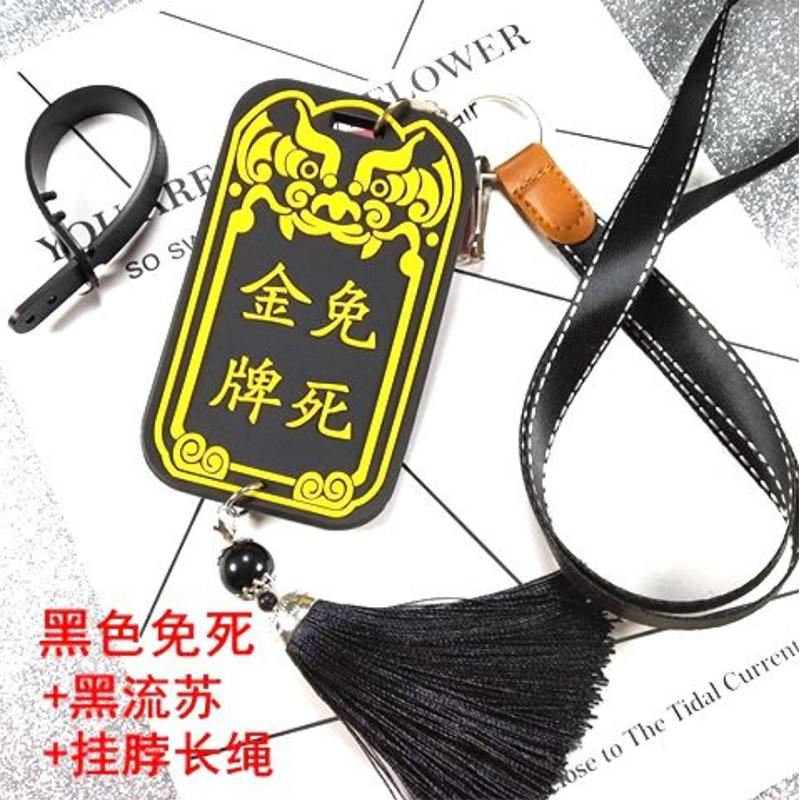 Thẻ kiểm soát truy cập Douyin cùng phong cách Trung Quốc sinh viên thẻ bữa ăn xe buýt thẻ tàu điện ngầm kiểm soát truy cập khuôn viên trường. - Hộp đựng thẻ