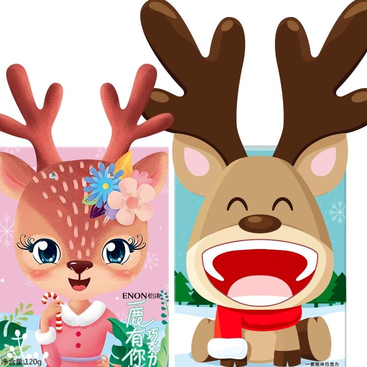 怡浓圣诞节一鹿相伴麋鹿黑巧克力网红限定礼盒萌趣儿童零食礼物品