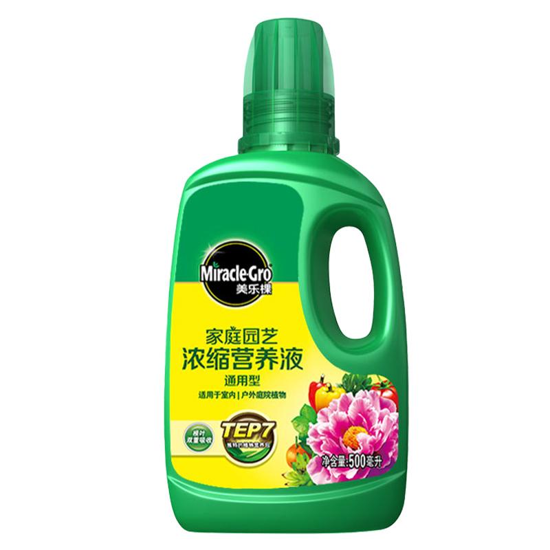 美乐棵营养液绿植花卉通用液体肥