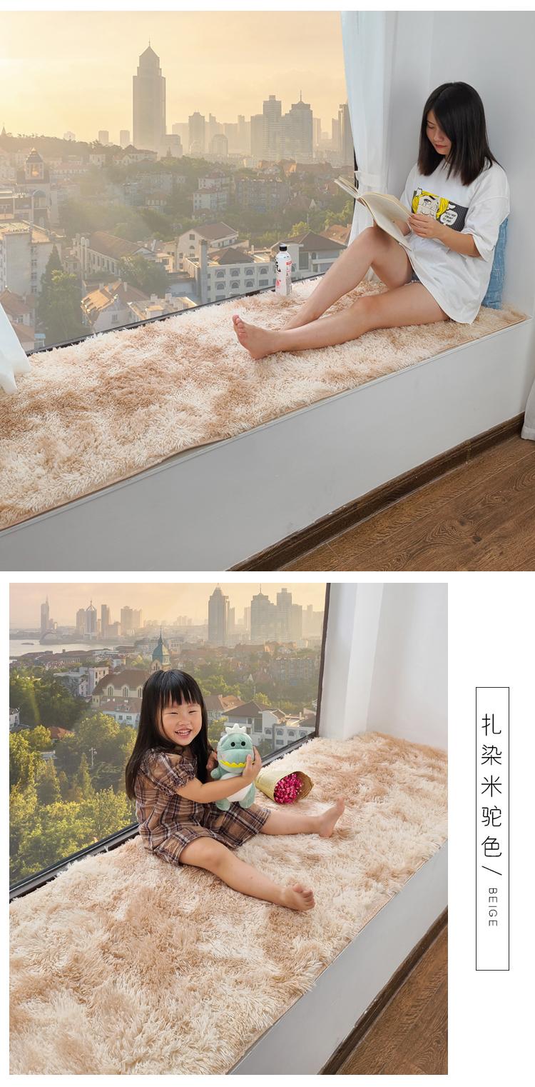 定做主卧飘窗垫窗臺垫四季通用可裁剪飘窗毛毯卧室阳臺榻榻米垫子详细照片