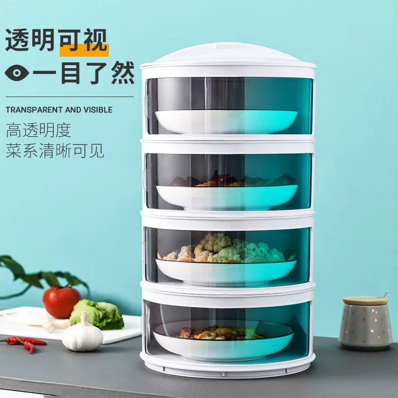 餐桌剩菜收纳盒家用盖菜神器多层可折叠防苍