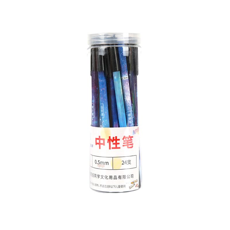网红星期学科学霸24支桶装中性笔十二星座可爱高颜值少女心学生简约0.5mm黑色水笔卡通个性创意碳素签字笔套