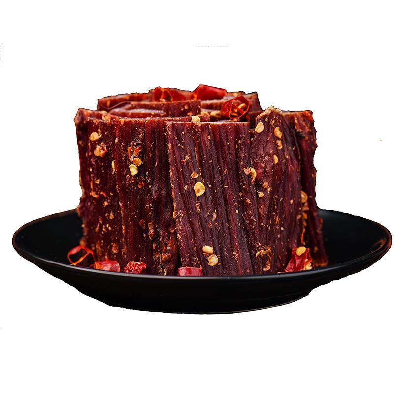 【假一赔十】西藏耗牛肉干两包250g