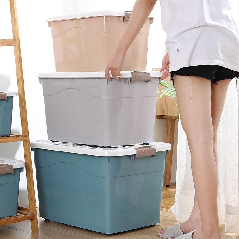 收纳箱塑料大号衣服玩具整理箱超大号储物盒