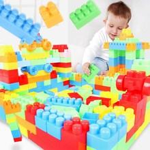 儿童积木拼装益智玩具大号颗粒塑料拼插男女宝宝小孩玩具智力开发