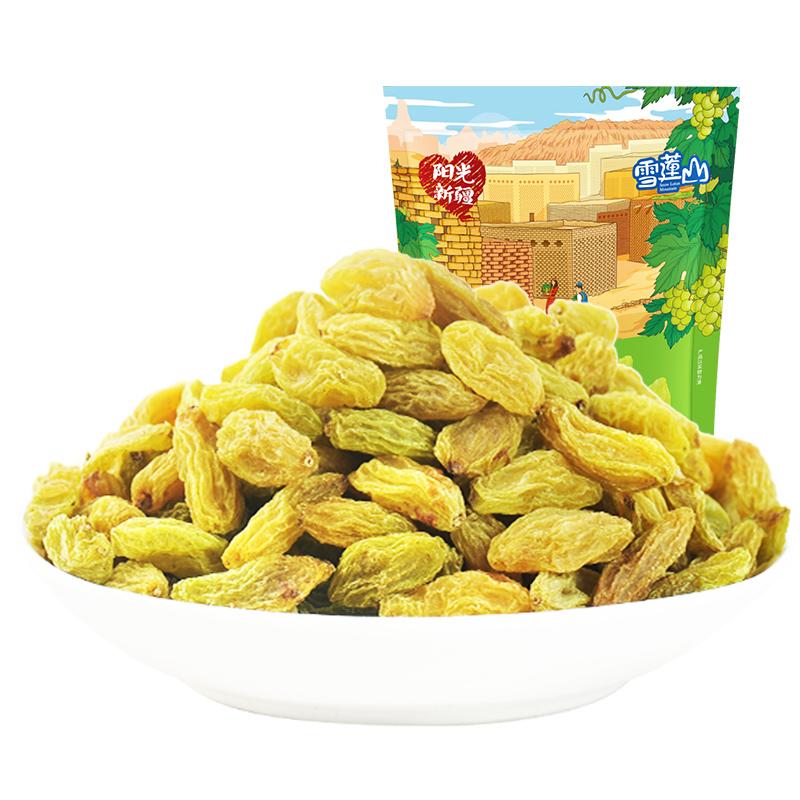 【雪莲山】新疆葡萄干新货2斤