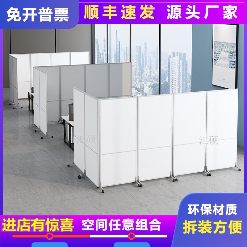 Office mobile screen partition Foldable push-pull plant factory workshop movable screen partition board Wall pulley