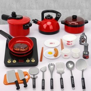 兒童廚房玩具套裝炒菜煮飯仿真廚具