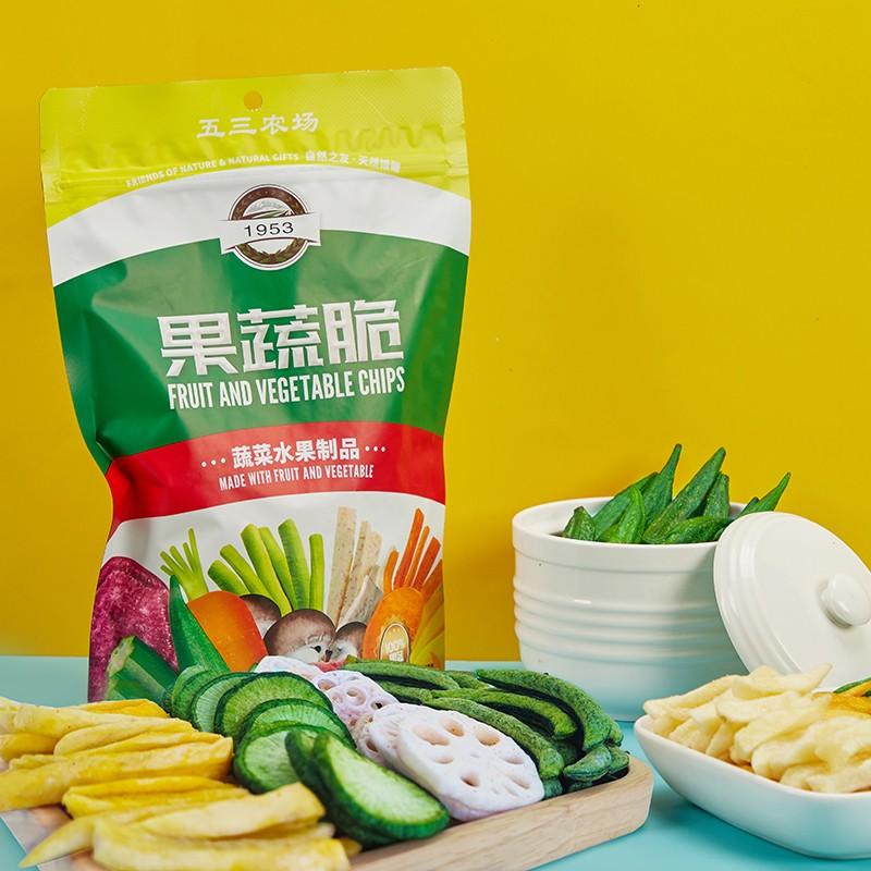 【2袋240g】果蔬干综合蔬菜脆什锦