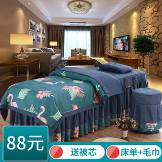 Beauty salon bedspread four-piece SPA high-end massage quilt thickened sky blue bedspread can be customized without holes