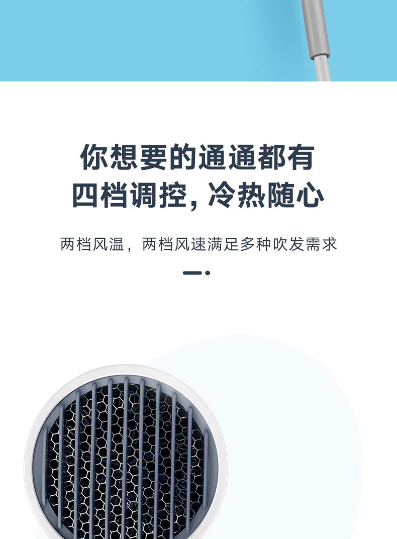 【美的】家用负离子护发电吹风机