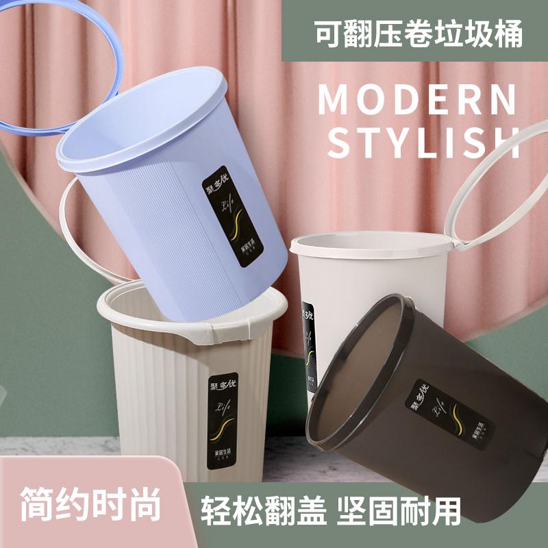 L-002家用垃圾桶垃圾篓客厅卫生间垃圾塑料厨房大号厕所商用桌面