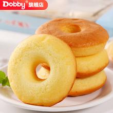岩烧圈小蛋糕芝士味面包【拍一发二】