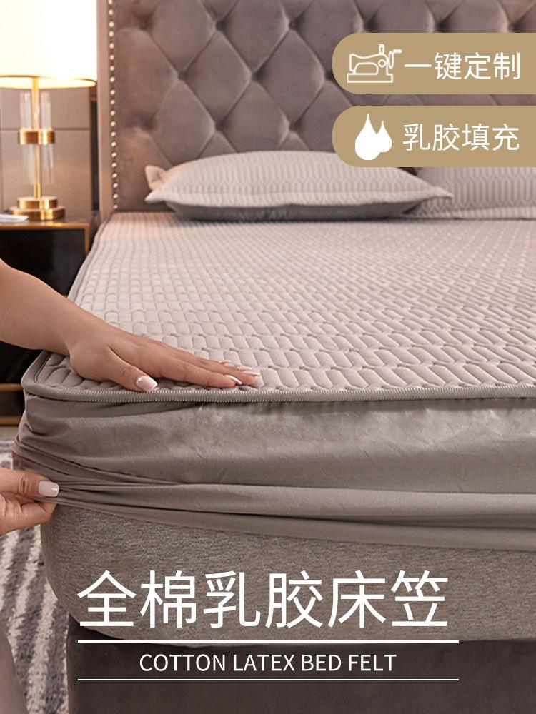 乳膠床墊套罩軟墊席夢思保護套墊被褥子全包防滑固定純棉床笠單件