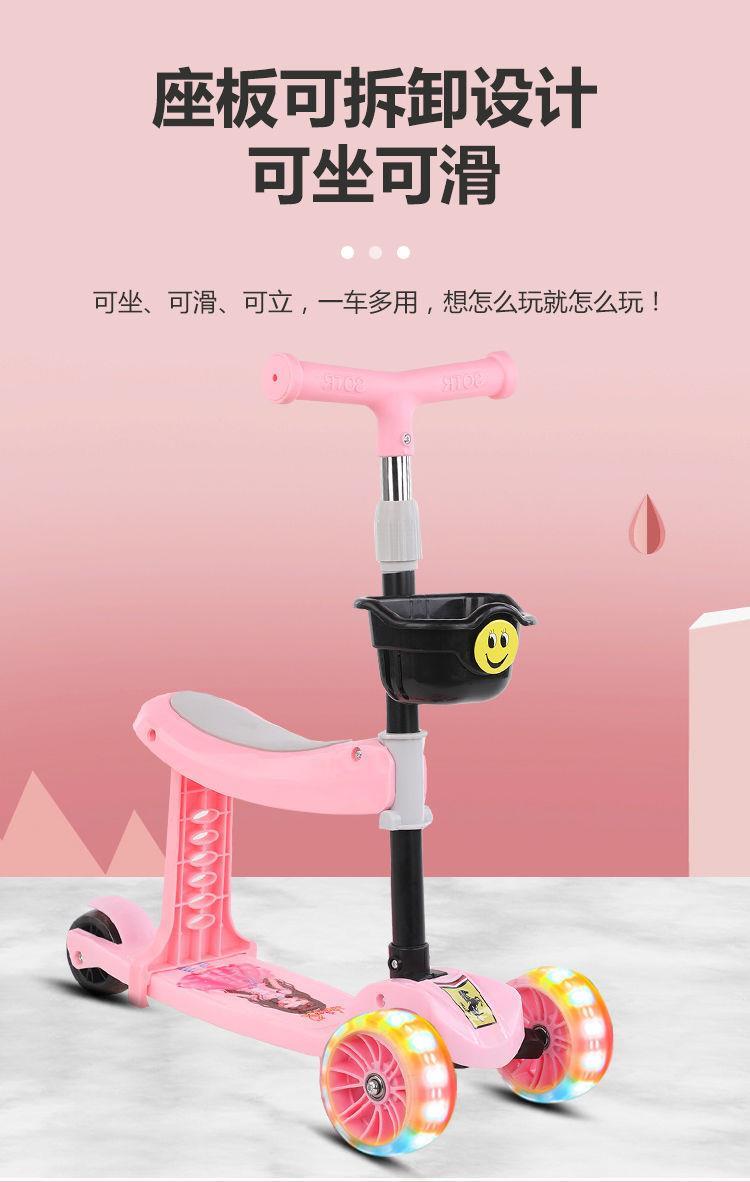 中國代購 中國批發-ibuy99 滑板车儿童可坐人可滑1-3-10岁三合一男女孩玩具车三轮小孩溜溜车