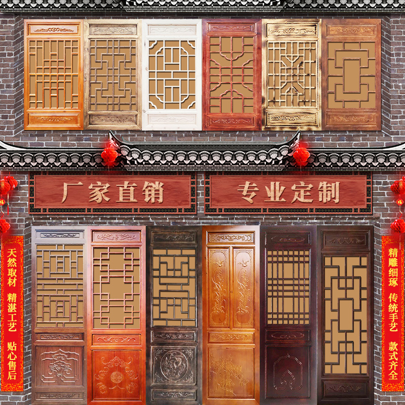 Dongyang wood carving antique doors and windows solid wood lattice hollow ceiling carving custom background wall partition screen New Chinese style