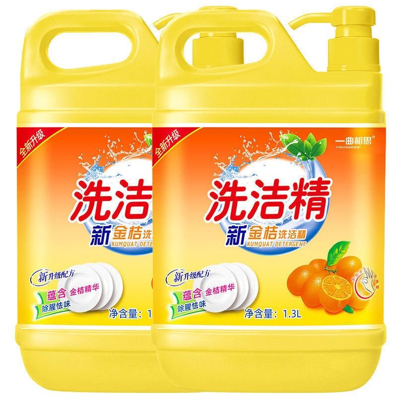 家庭装洗洁精大桶装食品级清洁剂无残