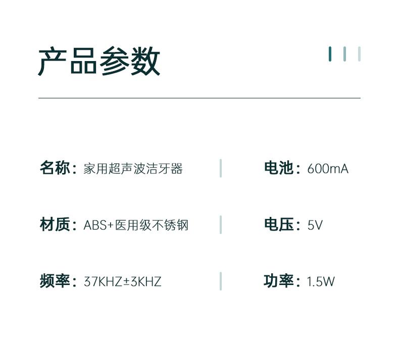 香港直邮 英国 负离子超声波洁牙仪 5档力度 图22
