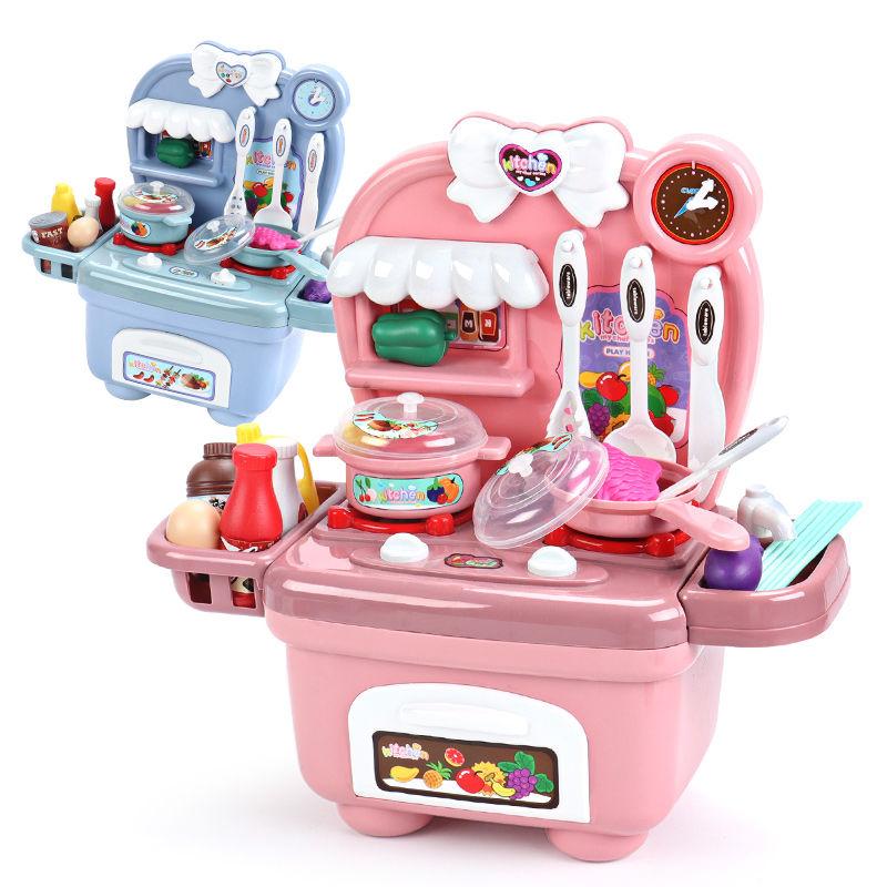 过家家厨房儿童玩具套装