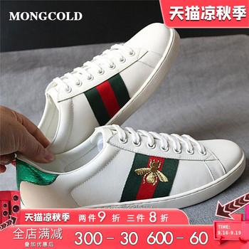 Распорки для обуви,  Монгольский рот росток может пара небольших пчела случайный новичок обувной мужской натуральная кожа мандаринка обувь тенденция дикий обувь женская сын, цена 5546 руб