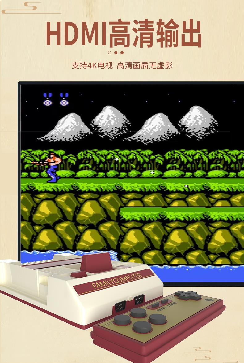 【現貨※RS-36高清版】高清無線2.4G紅白機任天堂電視遊樂器4KHDMI/無線手柄送1000款遊戲馬利歐忍者龜