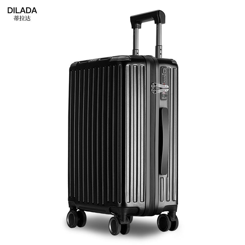 行李箱20寸静音万向轮女结实耐用加厚24寸旅行箱男登机拉杆密码箱