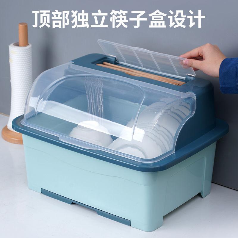 厨房置物架装碗筷收纳盒碗碟沥水架家用